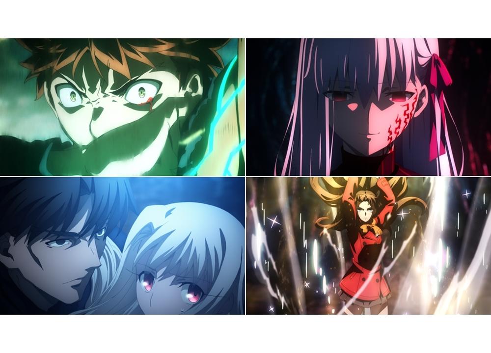 劇場版「Fate/stay night [HF]」最終章より最新予告編が公開!