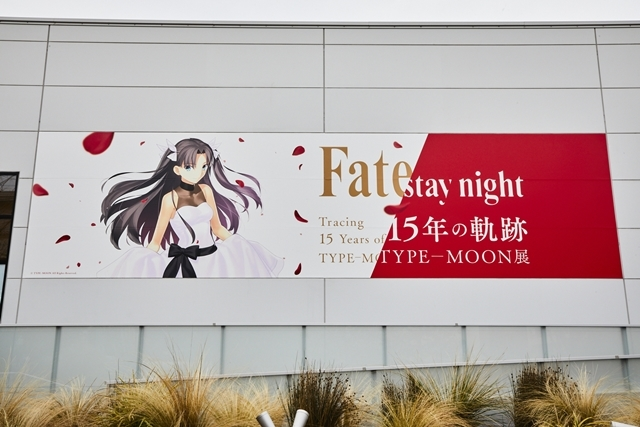 Fate/stay night-40