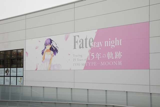 Fate/stay night-51