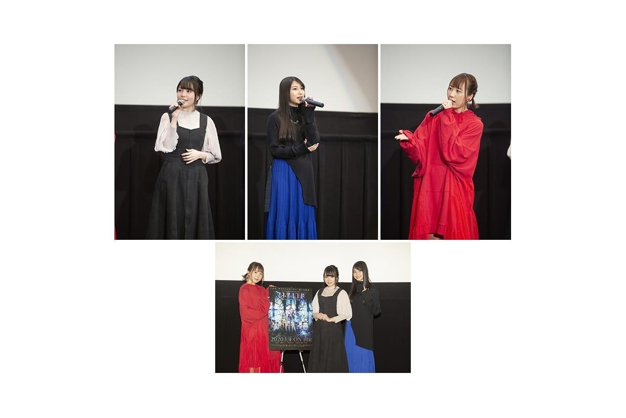 冬アニメ『マギアレコード』先行上映会レポート|登壇者:麻倉もも、雨宮天、夏川椎菜