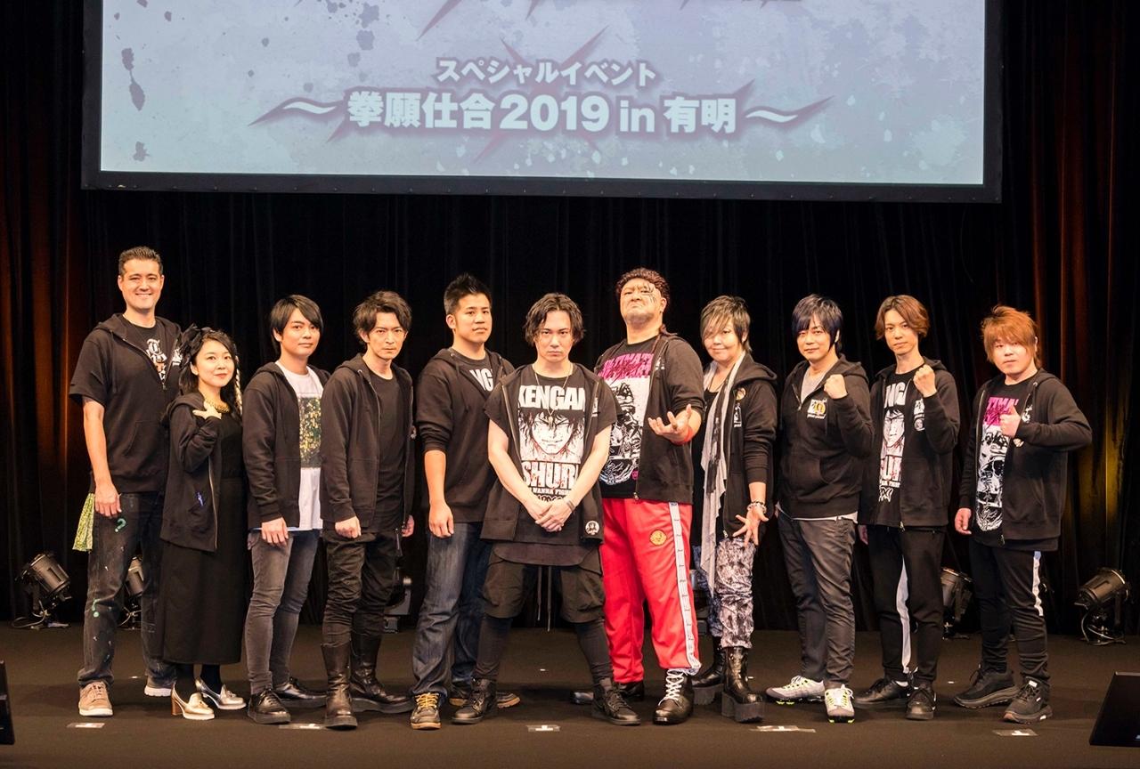 アニメ『ケンガンアシュラ』声優陣11名登壇のSPイベント公式レポ
