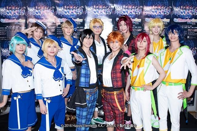 舞台『あんステNBS』東京公演前キャストコメントが到着