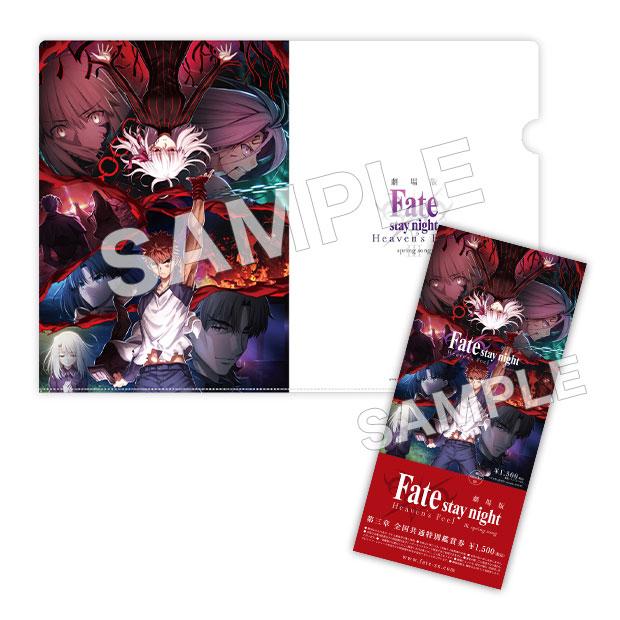 劇場版「Fate/stay night [Heaven's Feel]」II.lost butterfly、BD&DVD累計出荷本数が10万枚突破! 第一章に比べて2か月以上早く突破の画像-3