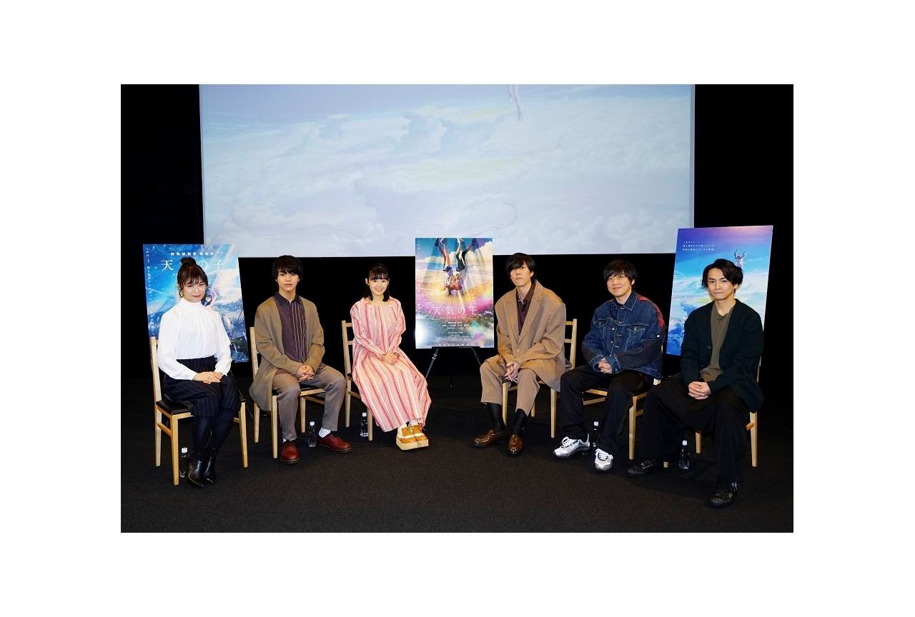 アニメ映画『天気の子』BD&DVD5月27日発売決定