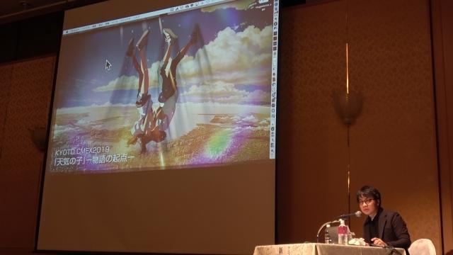 アニメ映画『天気の子』BD&DVD5月27日発売決定! コレクターズ・エディションには貴重な講演会映像やビデオコンテが収録! 醍醐虎汰朗さん&森七菜さんからの動画コメントも公開!