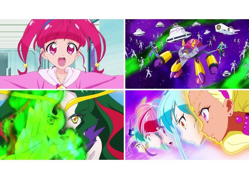 『スタプリ』第47話「フワを救え!消えゆく宇宙と大いなる闇!」より先行カット到着!