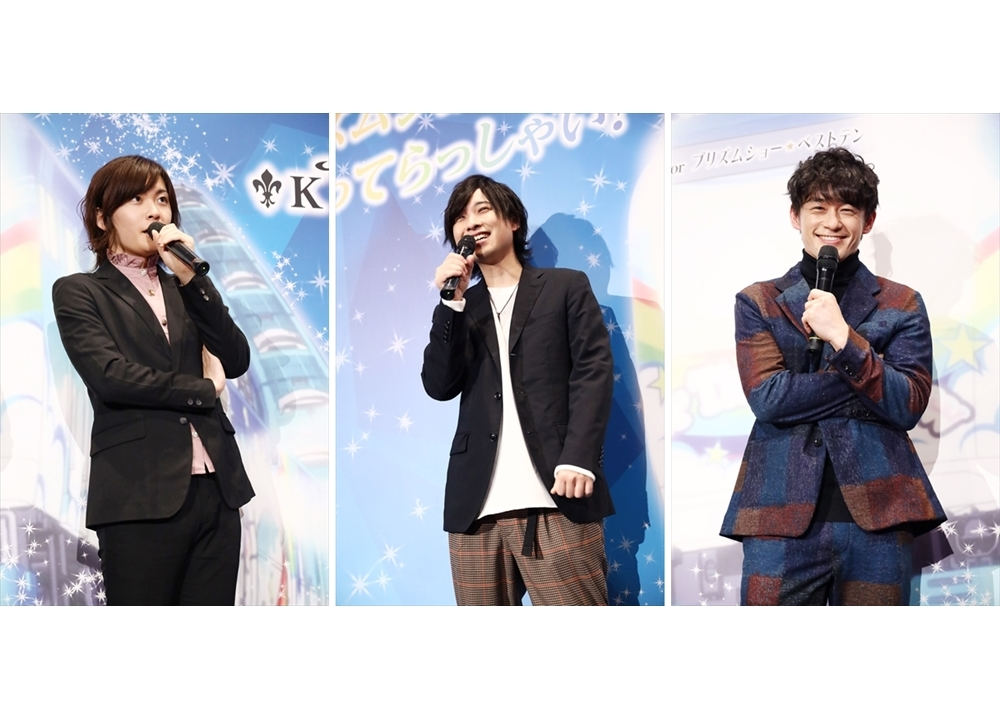 劇場版『キンプリ』最新作の初日舞台挨拶より公式レポ到着!