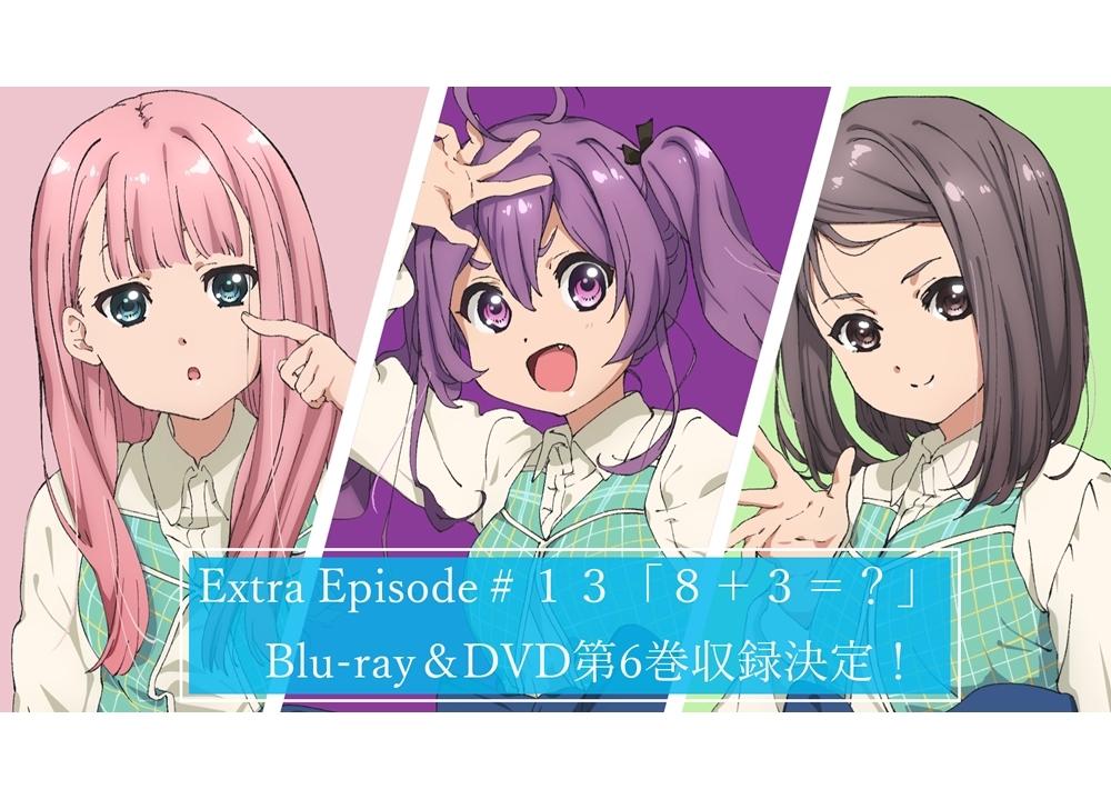 TVアニメ『22/7』BD&DVD第1巻が3月25日発売決定!