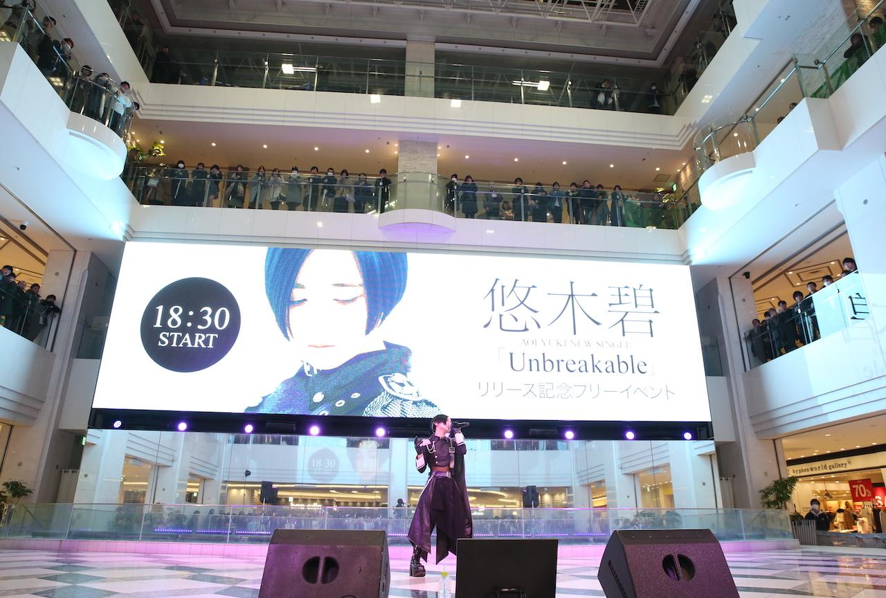 悠木碧、新曲発売記念ライブで2曲熱唱│イベントレポート