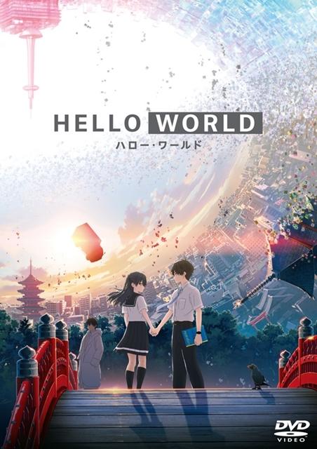 HELLO WORLDの画像-3