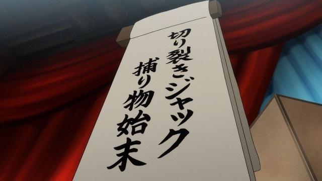 アニメ『歌舞伎町シャーロック』小西克幸さん、斉藤壮馬さんによる座談会第7弾|衝撃の1クール目を振り返り、アフレコの裏側を直撃! 2クール目は予想もしていないような「すごいこと」になる!?