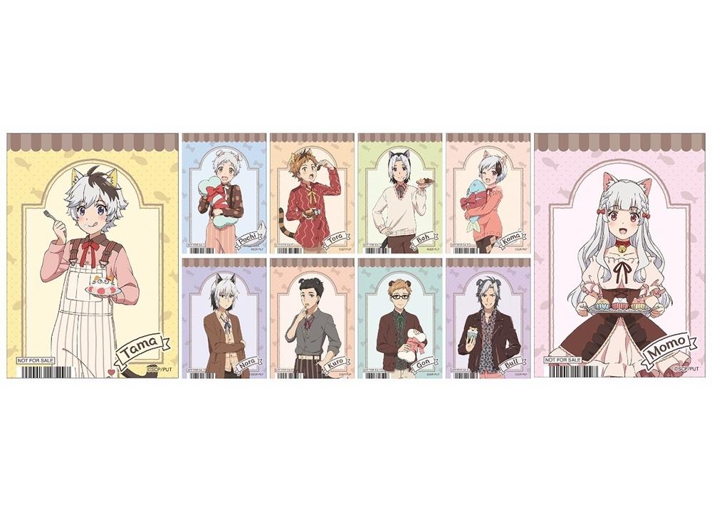 『うちタマ?!』フェアが全国アニメイト・アニメイト通販にて開催!