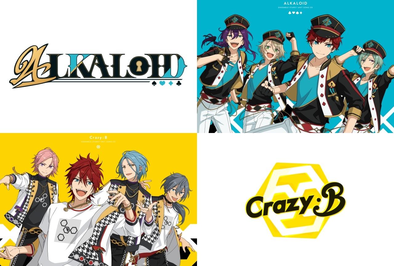『あんスタ』新ユニット《ALKALOID&Crazy:B》CD発売記念キャンペーン開催