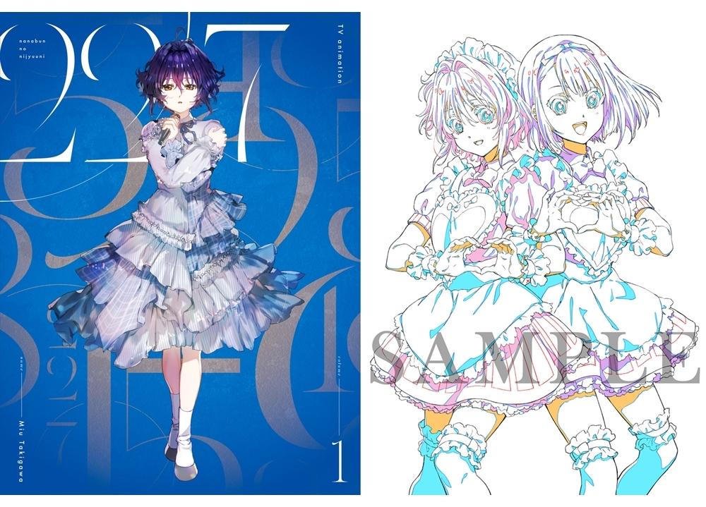 『22/7』BD&DVD第1巻ジャケットイラスト到着!