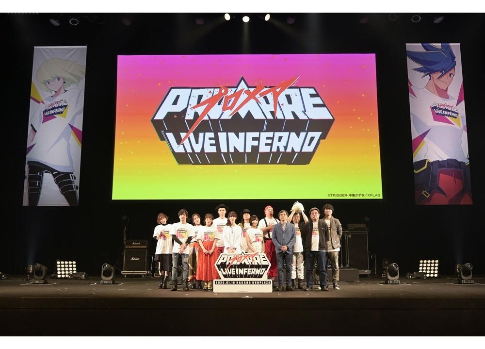 「プロメア LIVE INFERNO」公式レポート到着!