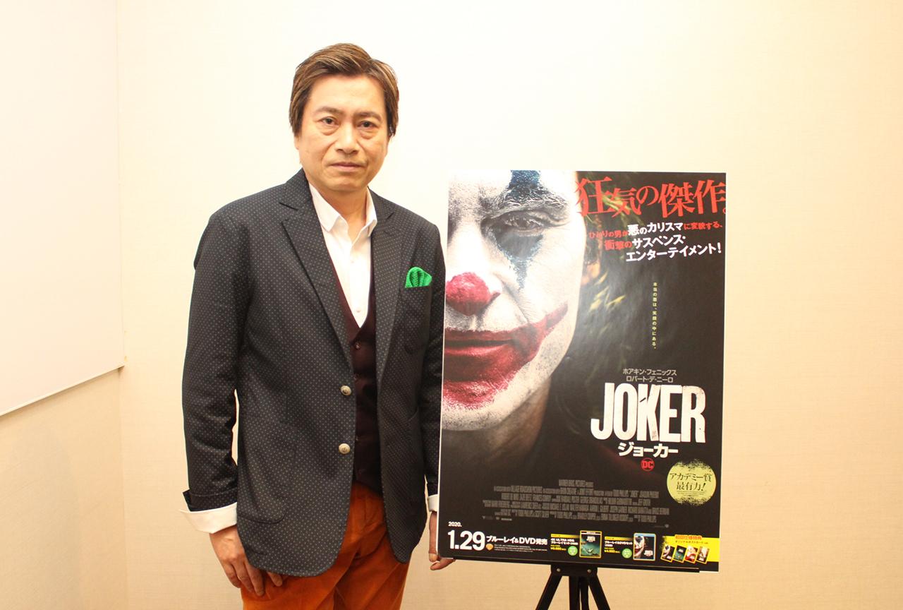 映画『ジョーカー』吹替版アーサー役 平田広明さんが語る作品の魅力