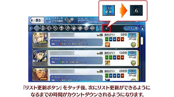 『Fate/Grand Order』期間限定イベント「救え! アマゾネス・ドットコム ~CEO クライシス 2020~」が1月22日~2月5日に開催!