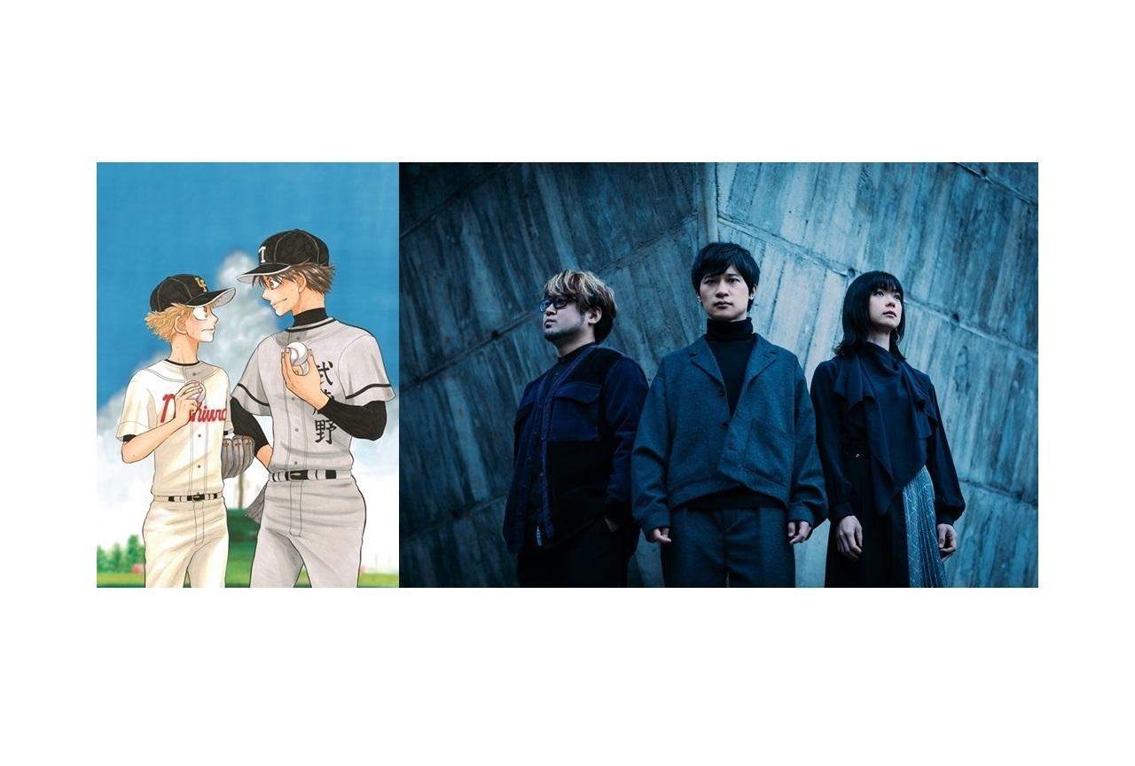 舞台『おお振り』ダブルヘッダー特別公演挿入曲にアニメ主題歌が起用
