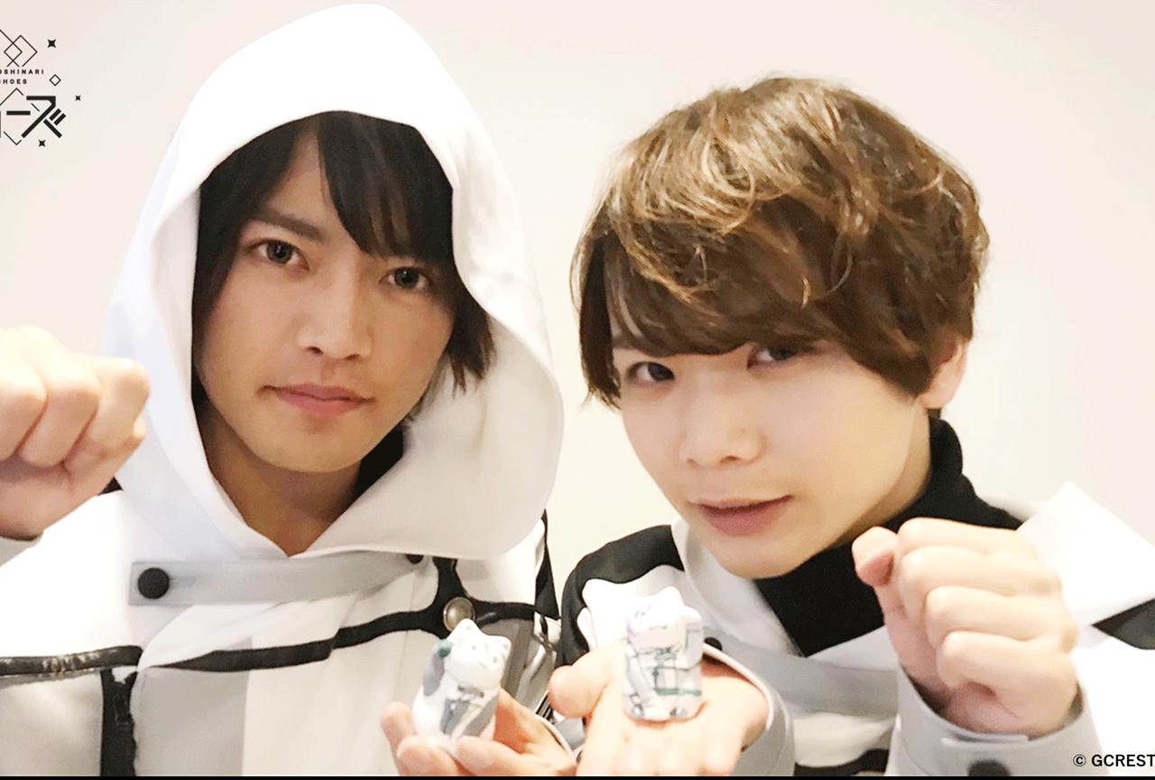 アプリ『星エコ』アニメイトタイムズ連動プレゼント企画第2弾開催