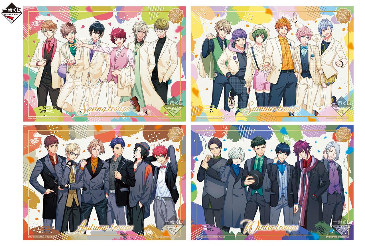 「一番くじ A3!~Beautiful Seasons~」が2/29(土)より順次発売