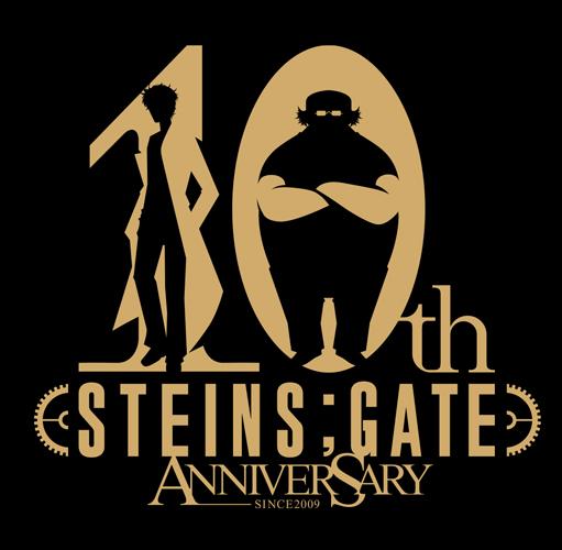 大人気ゲーム『STEINS;GATE』の実写ドラマ化企画がハリウッドで進行中! ゲーム『STEINS;GATE 0 ELITE』や『ANONYMOUS;CODE』についての情報も!-1