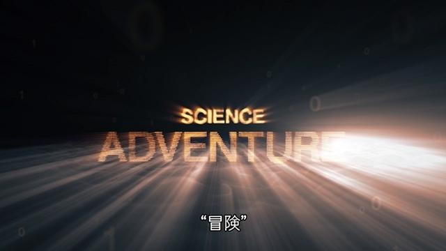 大人気ゲーム『STEINS;GATE』の実写ドラマ化企画がハリウッドで進行中! ゲーム『STEINS;GATE 0 ELITE』や『ANONYMOUS;CODE』についての情報も!-5