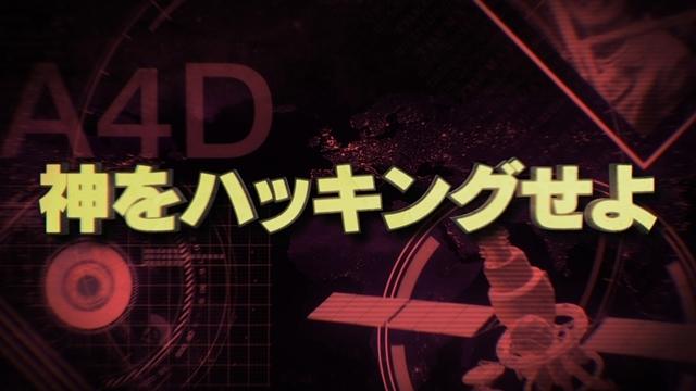 大人気ゲーム『STEINS;GATE』の実写ドラマ化企画がハリウッドで進行中! ゲーム『STEINS;GATE 0 ELITE』や『ANONYMOUS;CODE』についての情報も!-11