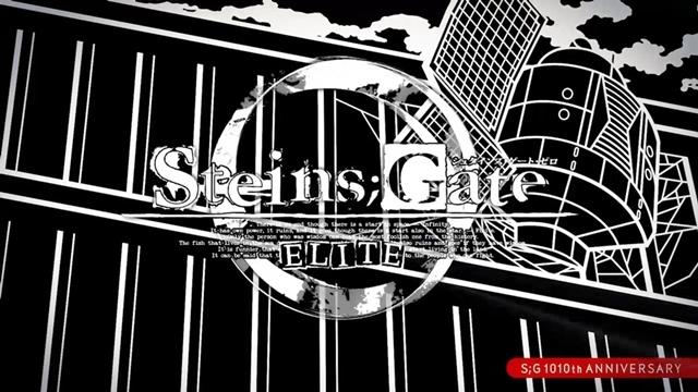 大人気ゲーム『STEINS;GATE』の実写ドラマ化企画がハリウッドで進行中! ゲーム『STEINS;GATE 0 ELITE』や『ANONYMOUS;CODE』についての情報も!-31