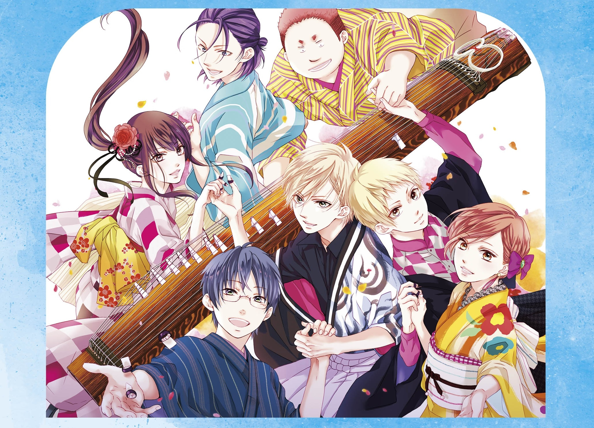 TVアニメ『この音とまれ!』箏曲CD&BD Vol.7 ジャケット公開