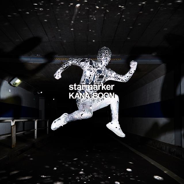 『僕のヒーローアカデミア(第4期)』の感想&見どころ、レビュー募集(ネタバレあり)-3