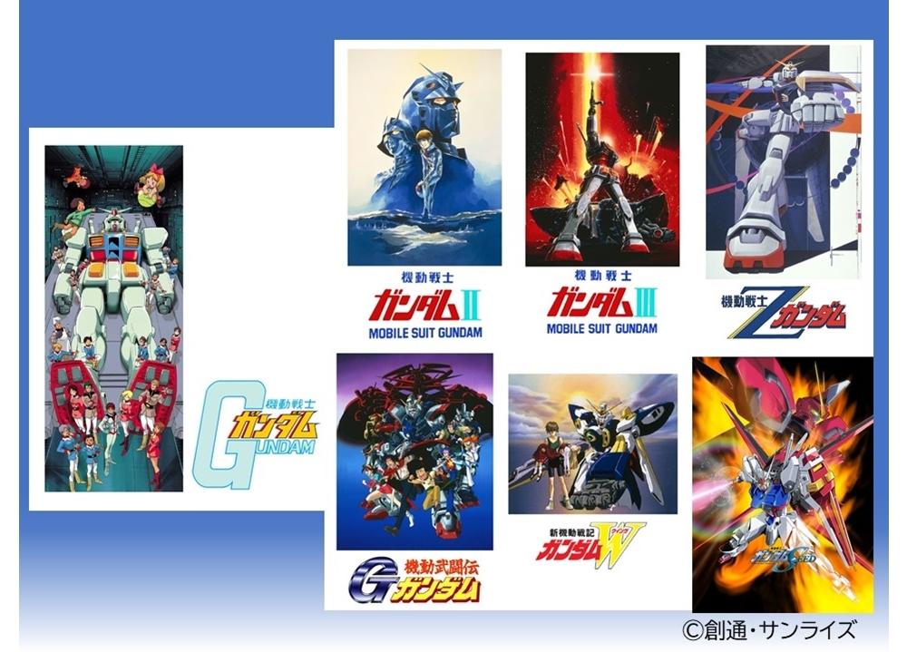 「ガンダムシリーズ」52タイトルの楽曲、デジタル配信スタート!