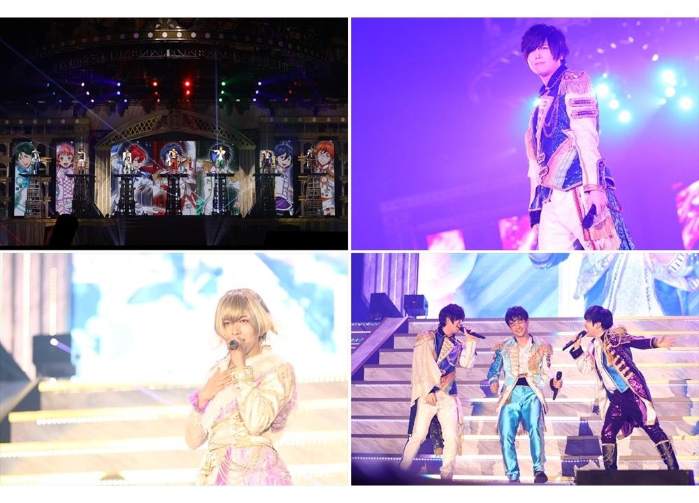「KING OF PRISM SUPER LIVE Shiny Seven Stars!」公式レポ到着!