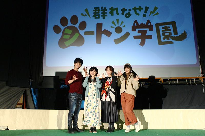 『群れなせ!シートン学園』声優・木野日菜さんが、ライオンの赤ちゃんに授乳体験! 「群馬サファリパーク」とのコラボイベント実施