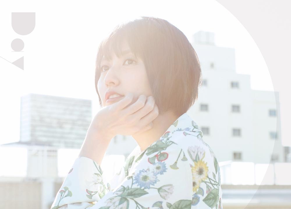 駒形友梨の3rd ミニアルバム『a Day』より収録内容&MV解禁!