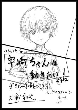 『THE GOD OF HIGH SCHOOL』の感想&見どころ、レビュー募集(ネタバレあり)-3