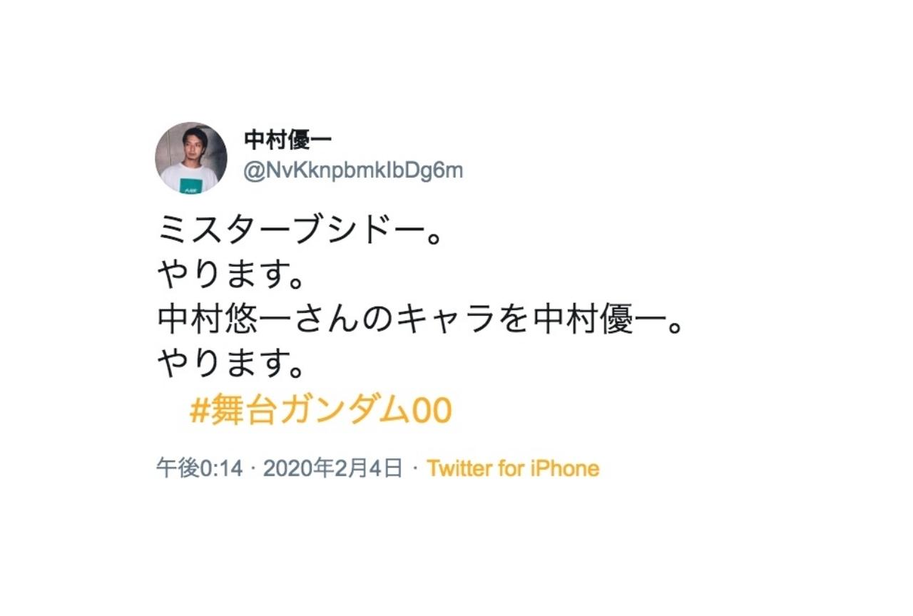 舞台『ガンダム00』ミスター・ブシドー(CV:中村悠一)を俳優の中村優一が担当!