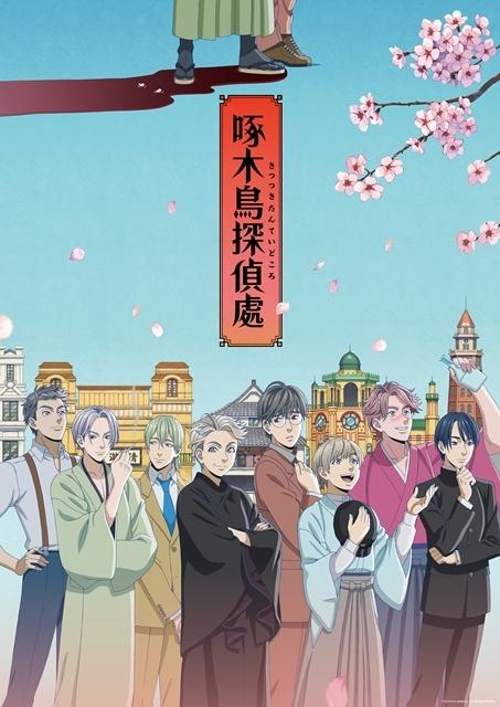 2020春アニメ(今期4月)おすすめランキングまとめ! 全体&男女別に紹介-13