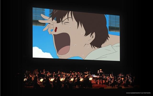 映画『サマーウォーズ』公開10周年イベントのフィナーレとなる細田守監督作品初のフィルムコンサートが開催! 生演奏による新たな『サマーウォーズ』を体験しよう