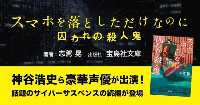 『ハイキュー!! TO THE TOP』の感想&見どころ、レビュー募集(ネタバレあり)-1