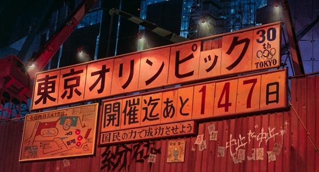 声優の岩田光央さん、佐々木望さんら声優陣が集結した座談会をブックレットとして封入! 「AKIRA 4Kリマスターセット」が4月24日発売!