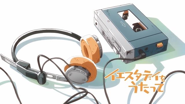 『イエスタデイをうたって』坂本真綾さん・鈴木達央さん・喜多村英梨さんら追加声優21名発表! 主題歌は、アニメ初タイアップとなる4人組ロックバンド『ユアネス』が担当-13