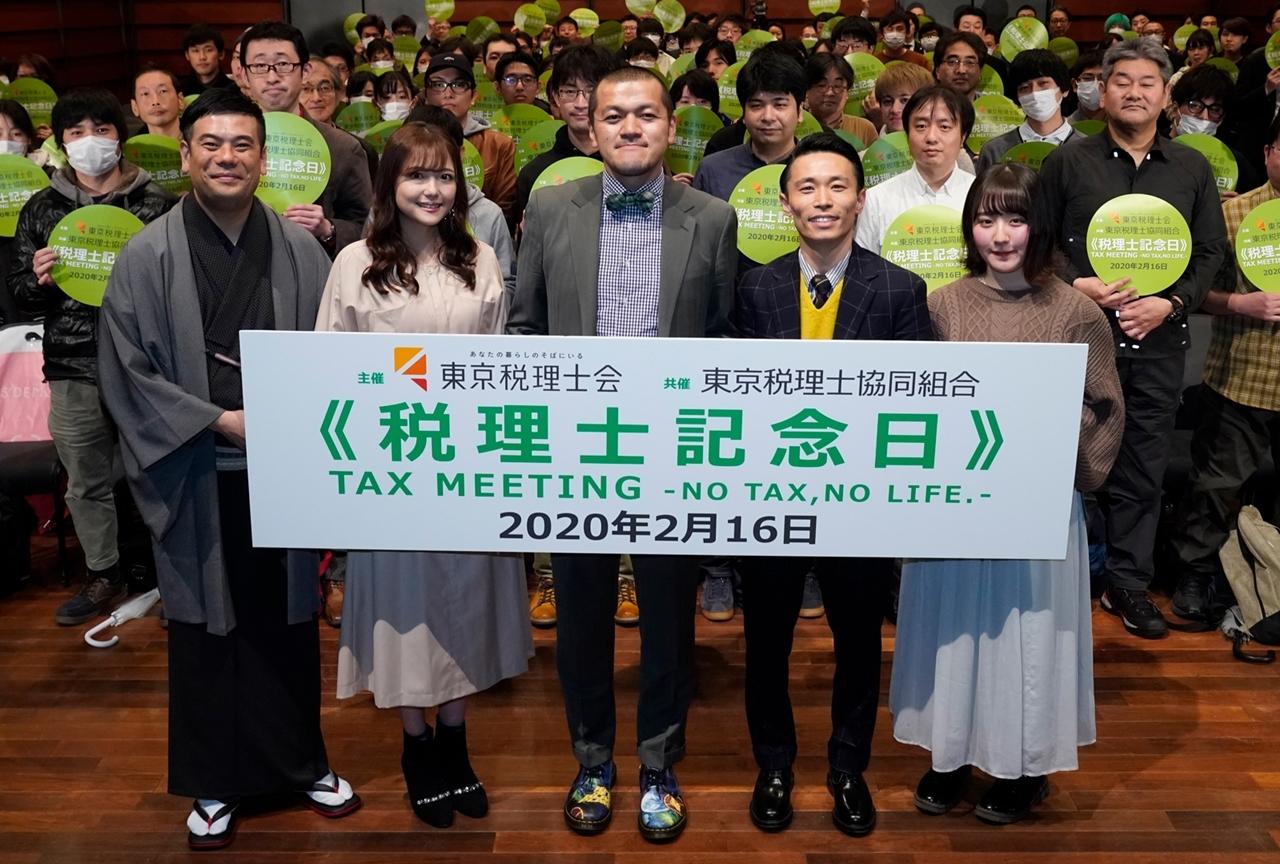 声優・三上枝織登壇「税理士記念日」特別イベント公式レポ