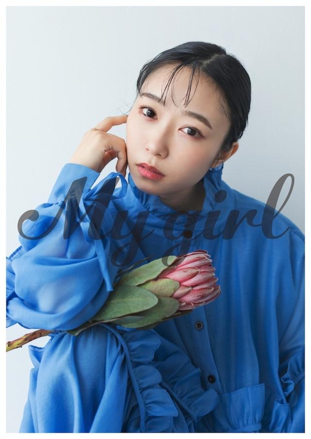 「My Girl vol.29」が2月21日発売! 1st Cover(表紙)を飾るのは声優・小林愛香さん! 35ページにわたる総力特集でその魅力に迫る!