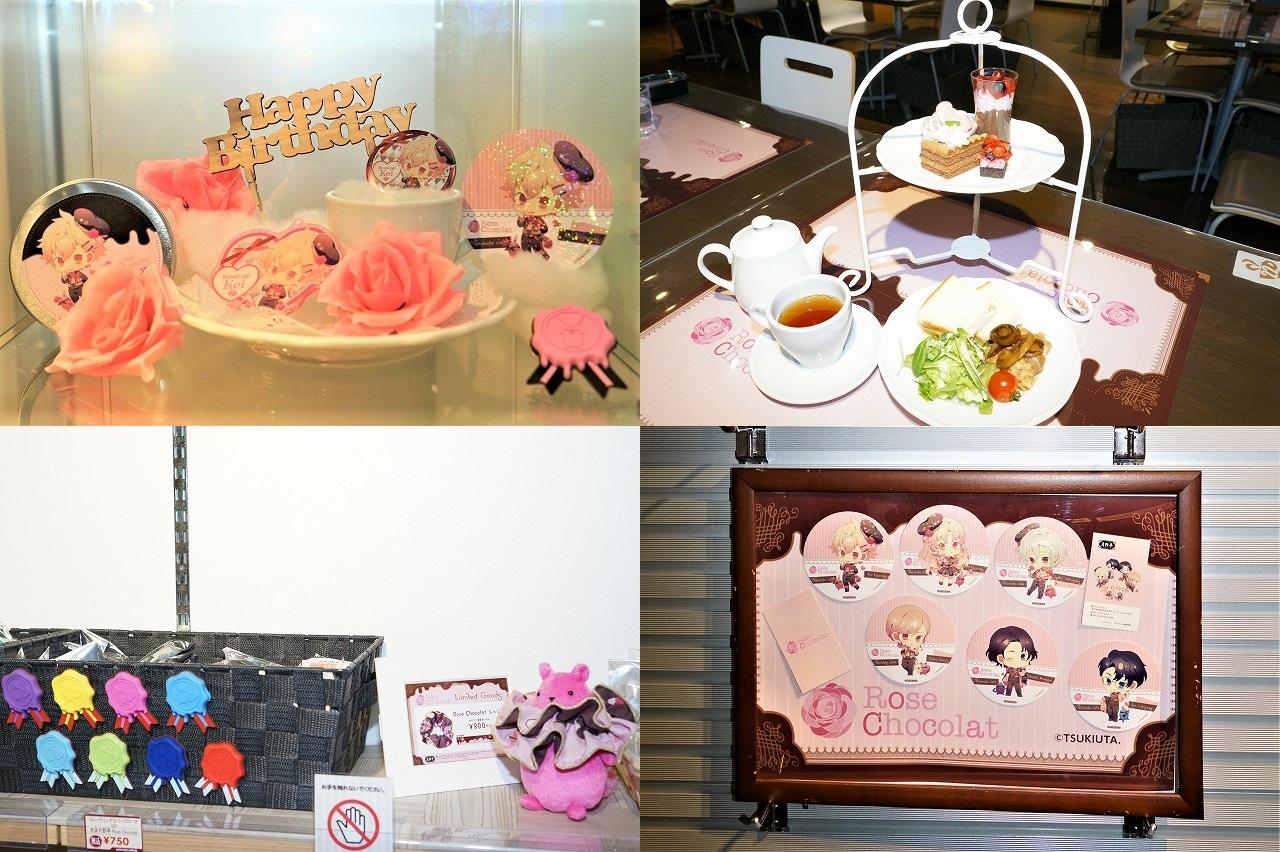 ツキプロ公式カフェ『池袋月野亭』~Rose Chocolat~店内&試食レポ