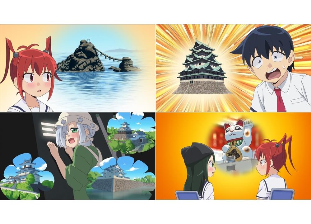 『八十亀ちゃん』第2期、第8話「ビルじゃにゃあ」の先行カット到着!