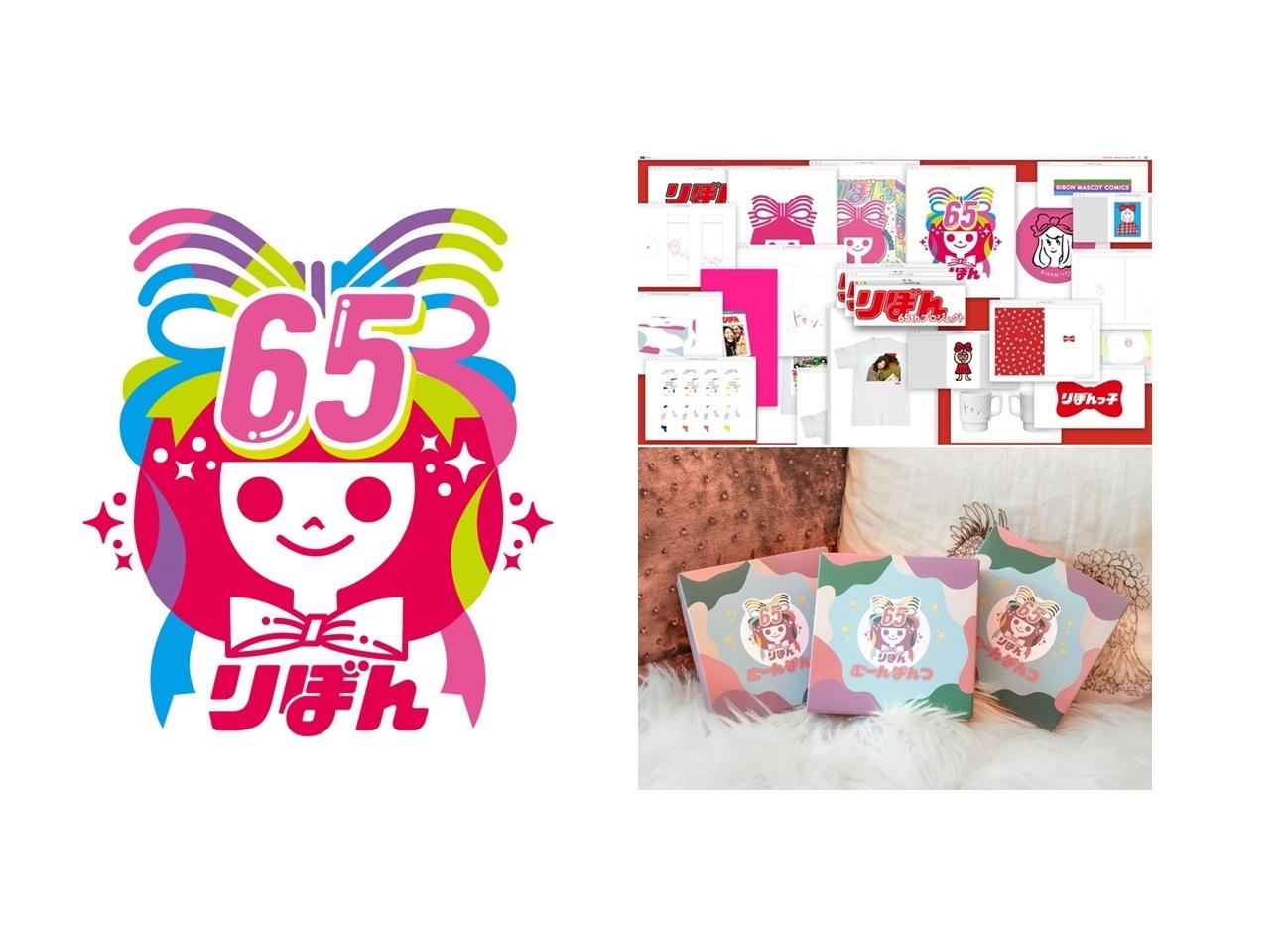 「りぼん」創刊65周年プロジェクト第1弾POP-UPストア開催決定