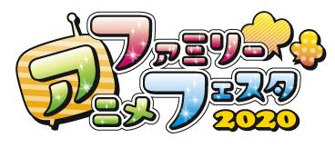 AnimeJapan(アニメジャパン)-4
