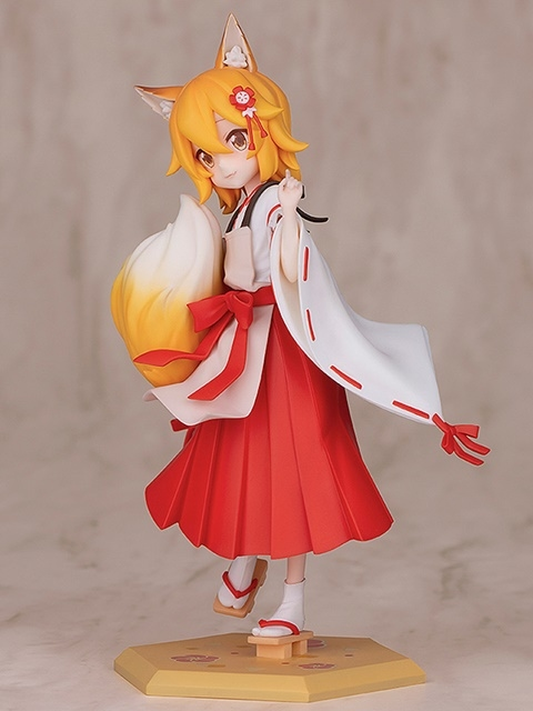 世話やきキツネの仙狐さん-3