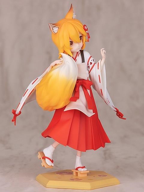 世話やきキツネの仙狐さん-5