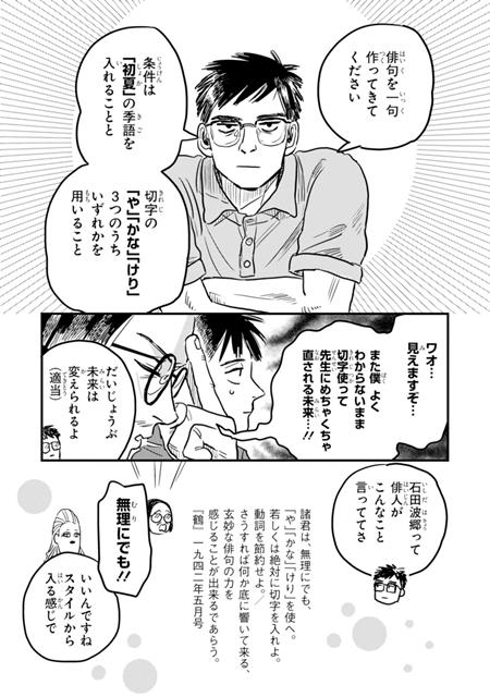 コミックジーン-6